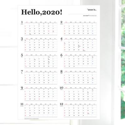 제이로그 Hello 2020 포스터 캘린더
