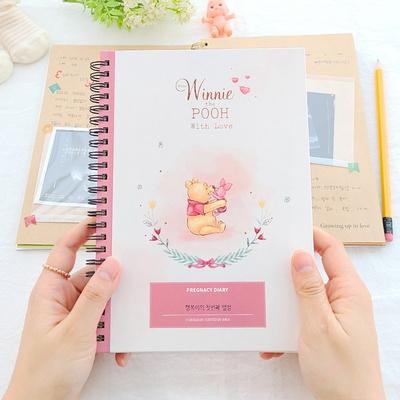 초음파앨범(임신다이어리)-곰돌이 푸 행복한 시간