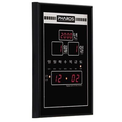 공간 인테리어 디지털 전자벽시계 MUH-19F CH1560622