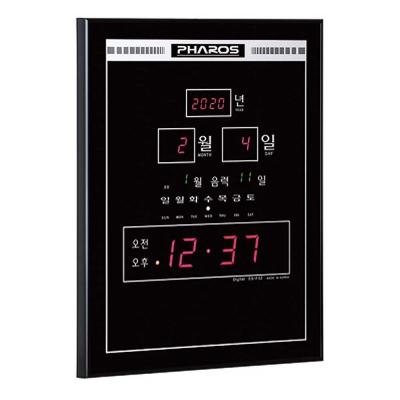 공간 인테리어 디지털 전자벽시계 MUH-52F CH1560625