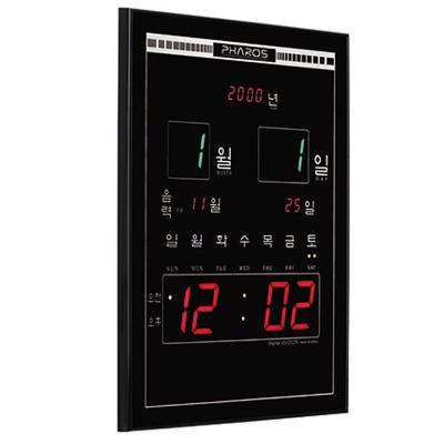 공간 인테리어 디지털 전자벽시계 MUH-270F CH1560629