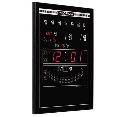 공간 인테리어 디지털 전자벽시계 MUH-300F CH1560630
