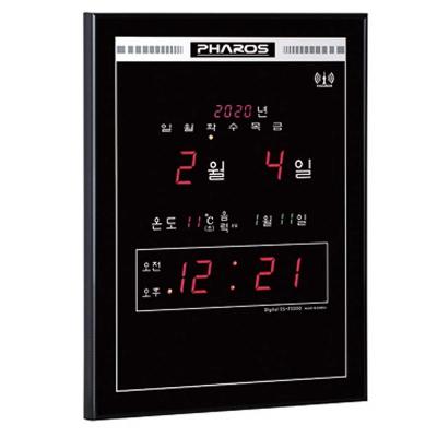 공간인테리어 디지털 전자벽시계MUH-5200BF CH1560641