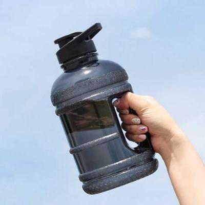 내손안의 대용량 물통 1리터 CH1726117