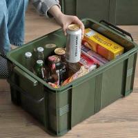 감성 CAMPING BOX 트렁크 정리함 60L CH1734642