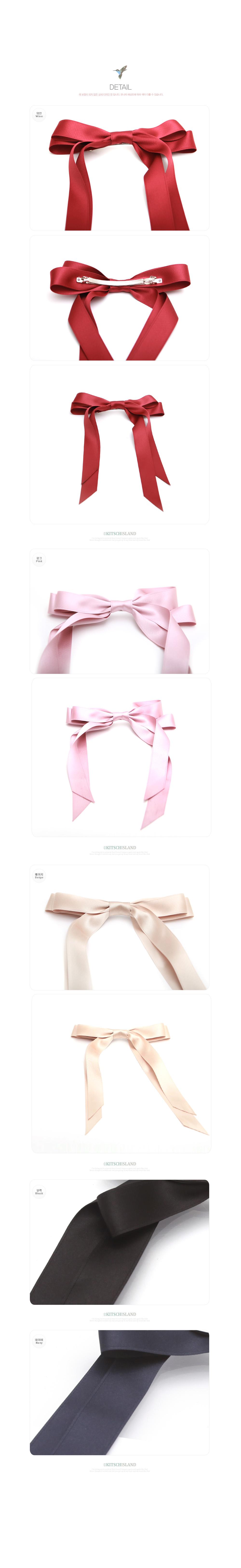 Super Ribbon 21cm 롱테일 여성 헤어핀 헤어밴드 - 키치아일랜드, 6,000원, 헤어핀/밴드/끈, 헤어핀/끈