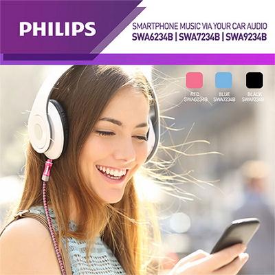필립스 3.5mm 오디오 케이블