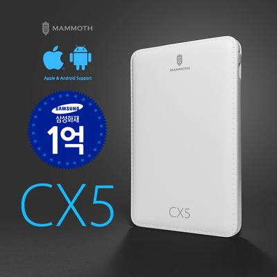 CX5일체형보조배터리 GB5000 5000MAH 아이폰8핀