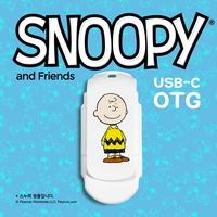 스누피 USB-C OTG 32G C-SN