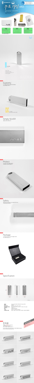 폴라(POLA) CA790 USB B-CODE 4G - 매머드, 6,600원, 일반형 USB 메모리, USB 8G이하