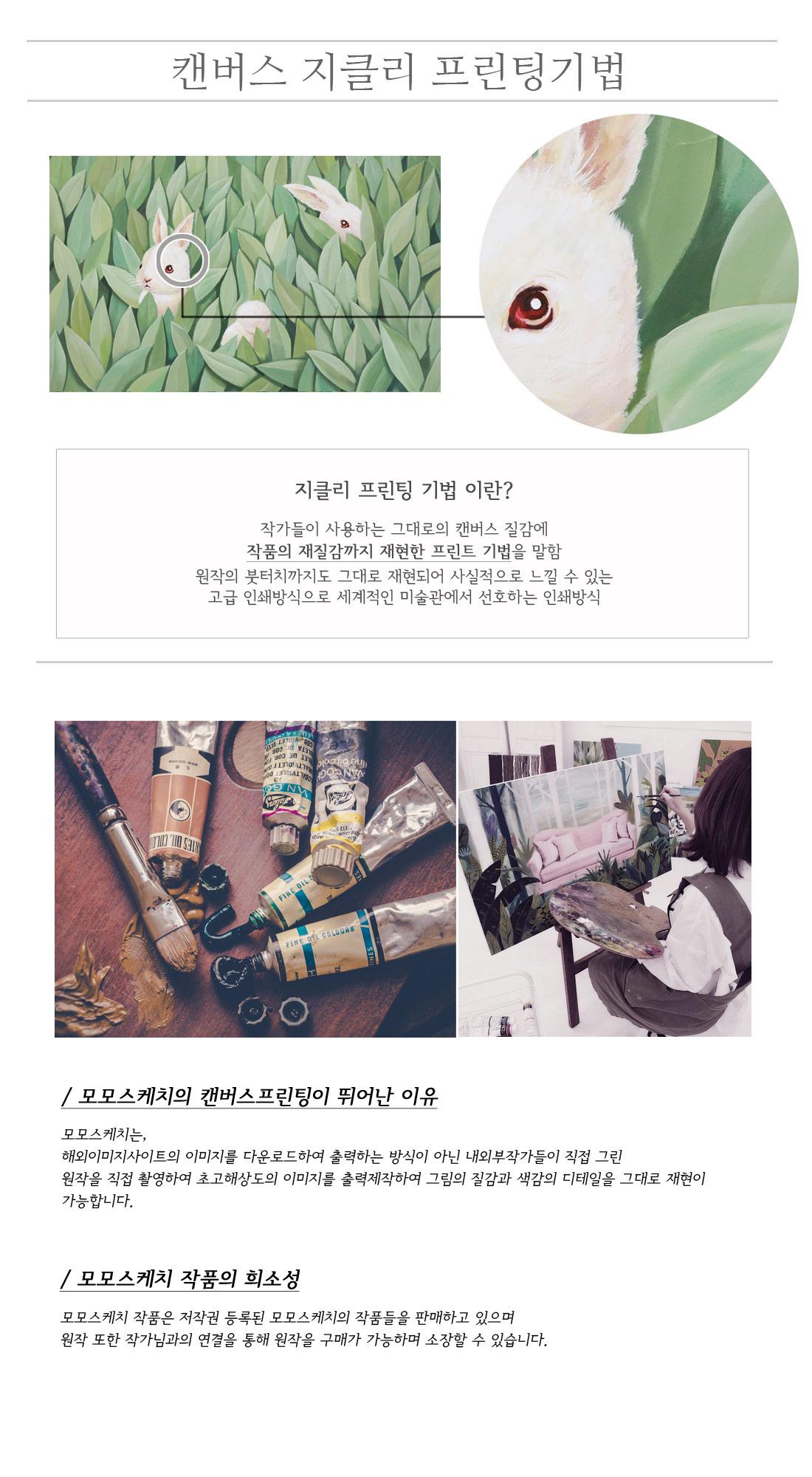 그린보테니컬 일러스트 인테리어 캔버스 식물 그림액자 - 모모스케치, 140,000원, 홈갤러리, 캔버스아트