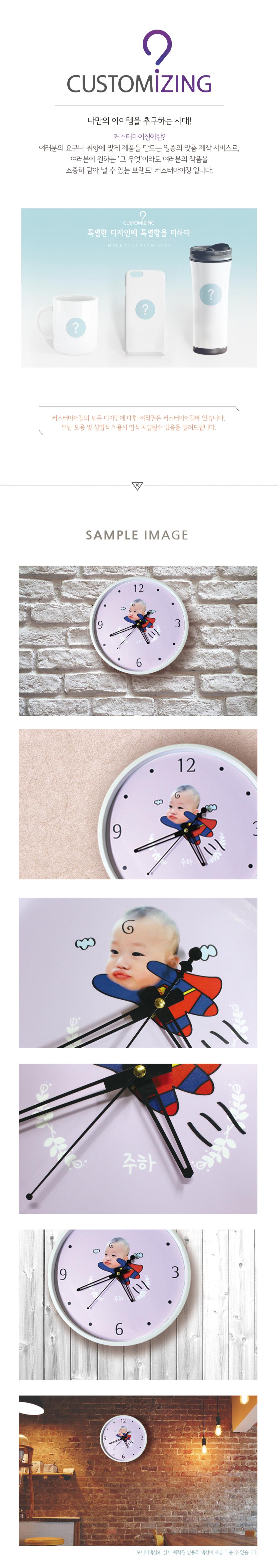 포토 이니셜 마블캐릭터 DIY 벽시계 - 패턴아트, 15,000원, 벽시계, DIY벽시계