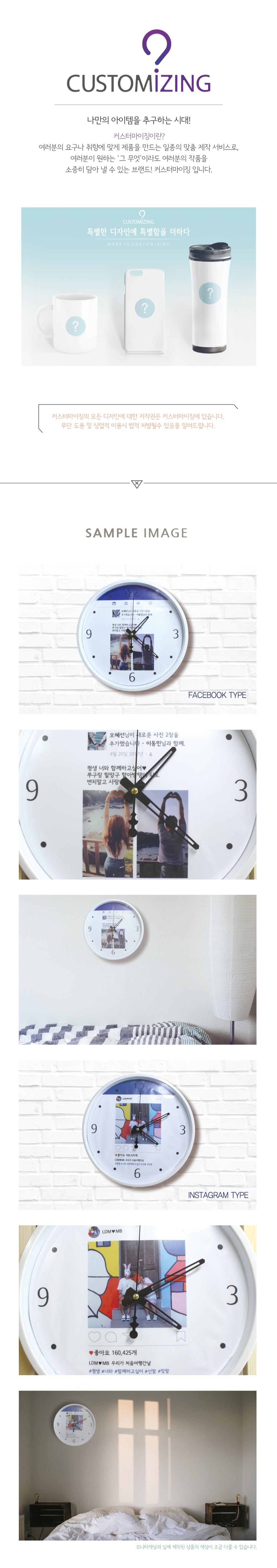포토이니셜 인스타그램 페이스북 DIY 벽시계 - 패턴아트, 15,000원, 벽시계, DIY벽시계