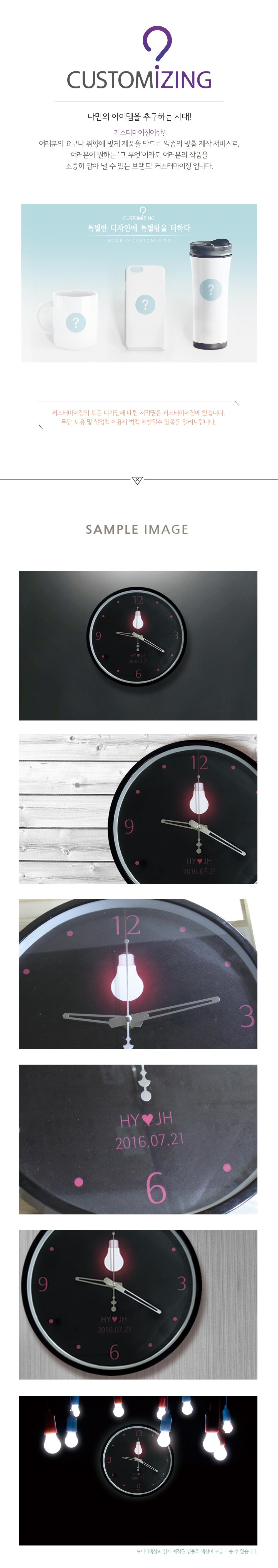 이니셜 전구 DIY 벽시계 - 패턴아트, 15,000원, 벽시계, DIY벽시계