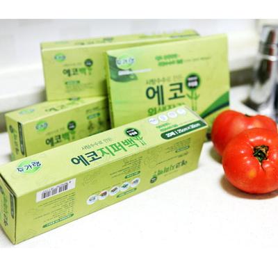 사탕수수 주방위생용품세트(5종)