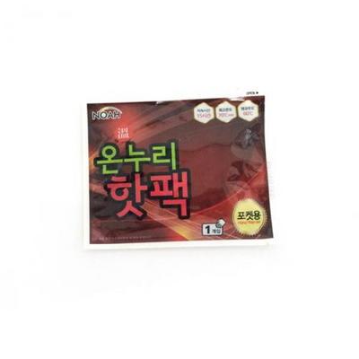 국산 온누리 핫팩 포켓용 90g/20개