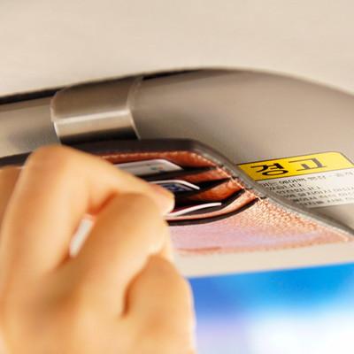 헤르만 썬바이저 포켓 솔리드 자동차 썬바이져 수납 카드 보관