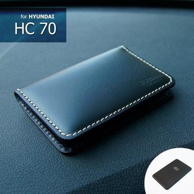헤르만 그렌져 IG HG G80  카드키 스마트키 케이스 HC70