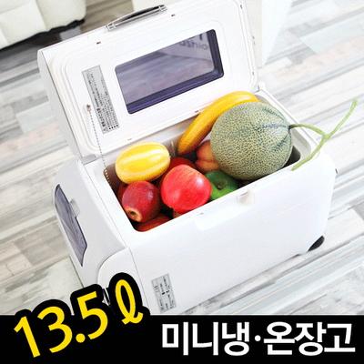 미니온냉장고 13.5리터(소형냉장고)-화이트