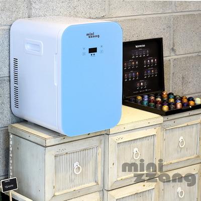 고급형 20리터 소형 미니온냉장고 화장품냉장고