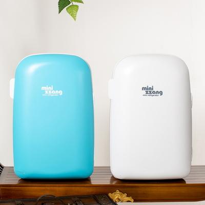 고급형 25리터 소형 미니온냉장고 화장품냉장고