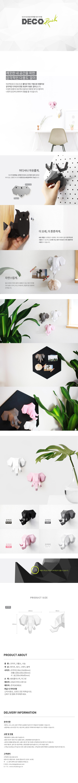 데코폴리 코끼리 데코랙 헌팅트로피 랙 마그넷 자석 - DNA페이퍼토이, 16,000원, 장식소품, 조각상