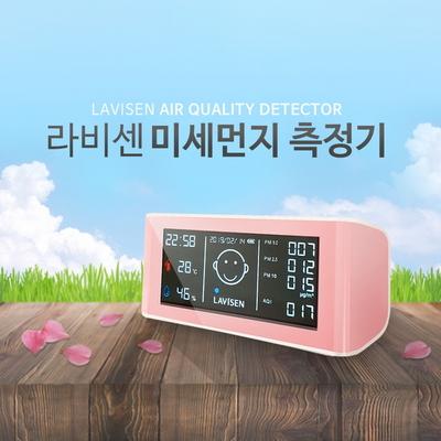 미세먼지 측정기 LAVI-501