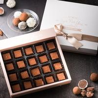 파베아망드 초콜릿만들기세트