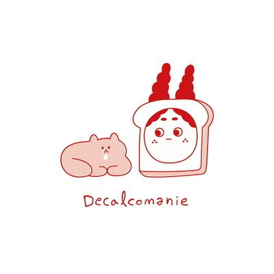 데칼코마니 Red