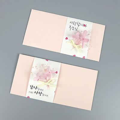 핑크수국 프리저브드 플라워 용돈봉투