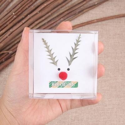 루돌프 크리스마스 카드-이반호프