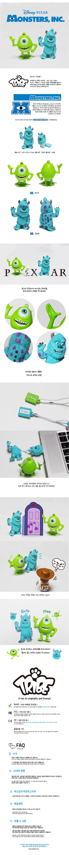 몬스터주식회사 캐릭터 USB메모리 (16G) - 트라이브, 29,900원, 캐릭터형 USB 메모리, USB 16G
