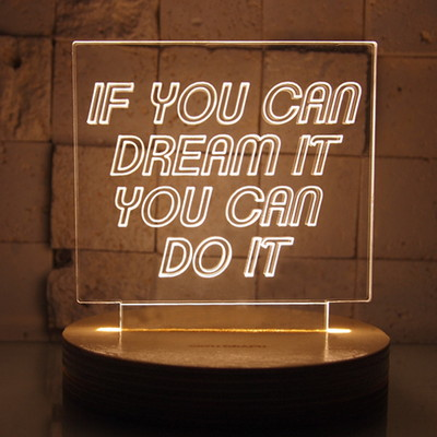 당신에게 꿈이 있다면