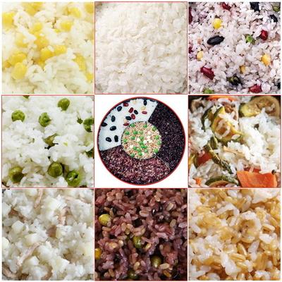 람작 따로따로 밥솥칸막이 잡곡밥 이유식 영양밥 만들기