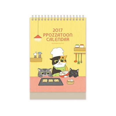 2017 뽀짜툰 캘린더