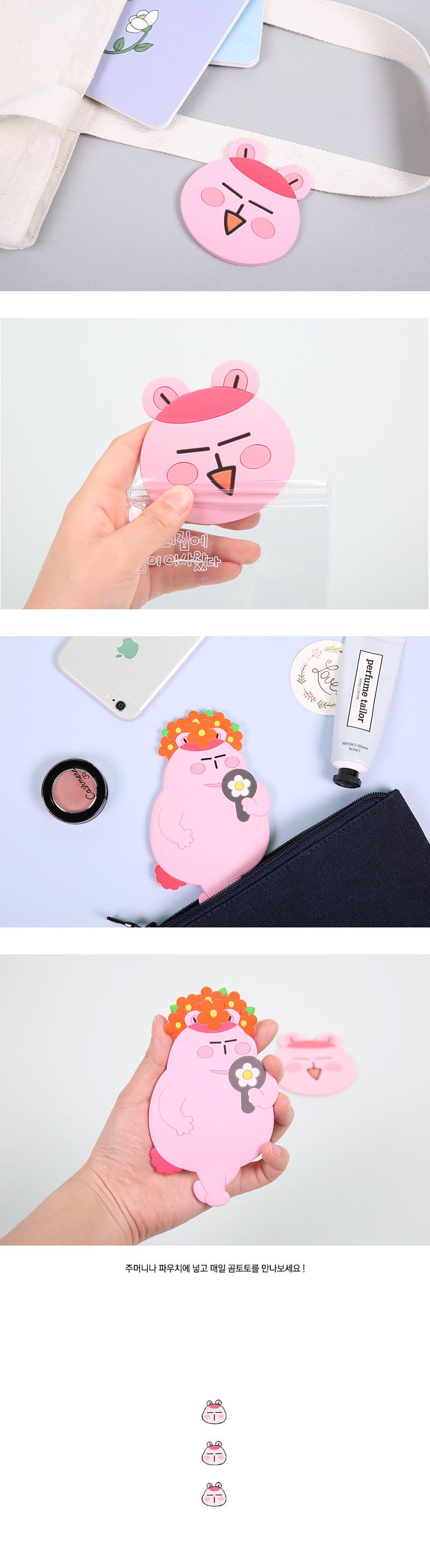 곰토토 손거울 - 위시, 7,840원, 도구, 거울