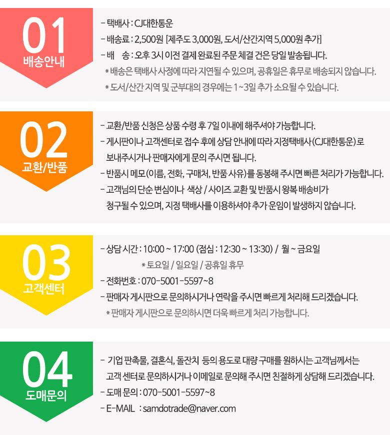 미니 드레스 악세사리 정리함 - 삼도, 3,900원, 보관함/진열대, 주얼리진열대