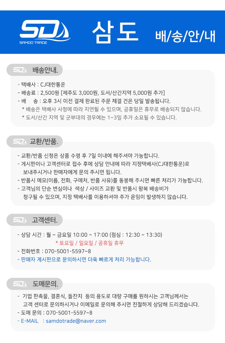 싱크대 서랍 투명매트 (45 x 150cm 대) - 삼도, 5,500원, 주방소품, 주방 소모품