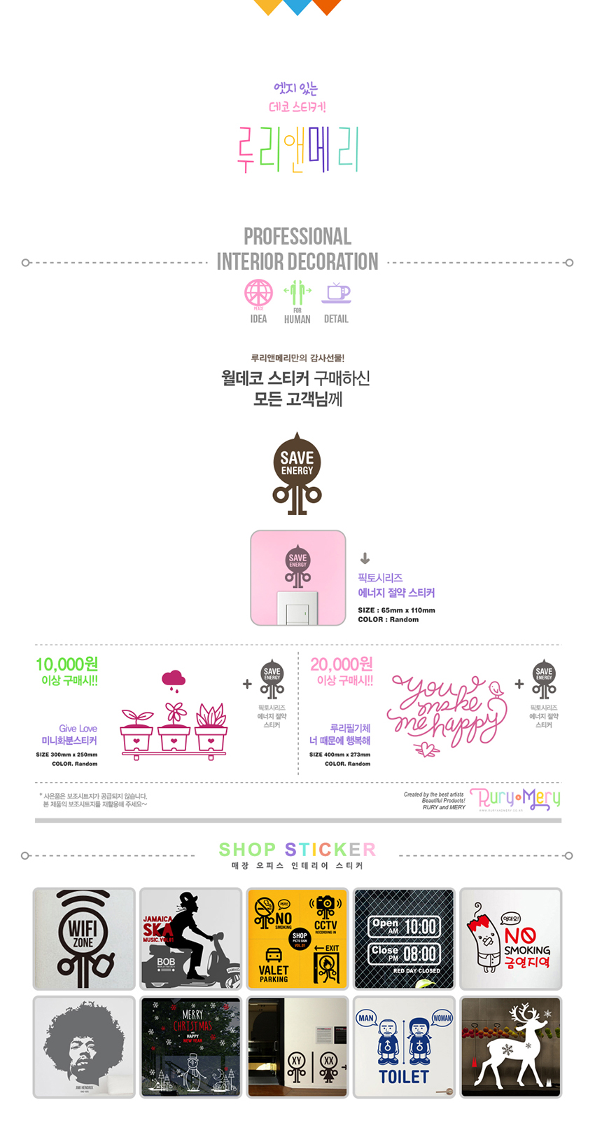 Vol_04 ART 사인보드 - 루리앤메리, 3,360원, 문패/보드, 칠판보드