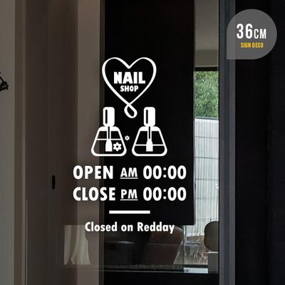 오픈클로즈 11 사랑스런 네일샵 영업시간 스티커
