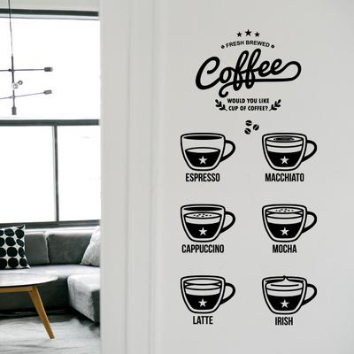 커피 바리스타 카페 인테리어 스티커