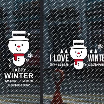 오픈클로즈 17 크리스마스_영업시간 스티커