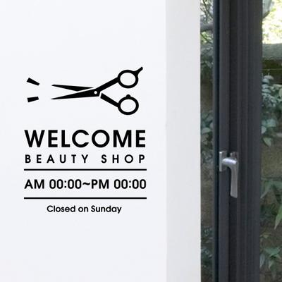 오픈클로즈 14 뷰티 헤어샵_ 영업시간 스티커