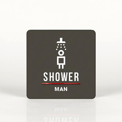 루리앤메리 030 샤워룸 남자 포인트 안내판