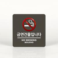 루리앤메리 004 금연 건물입니다 포인트 안내판