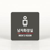 루리앤메리 002 남자화장실 포인트 안내판
