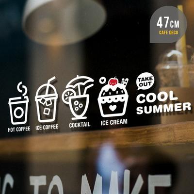 카페 여름 문 안에서 4종 한세트 데코스티커