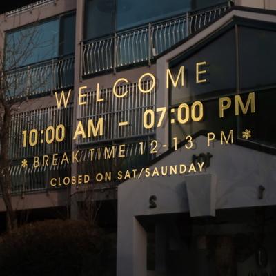 오픈클로즈 21 금빛 내리는 웰컴 영업시간스티커