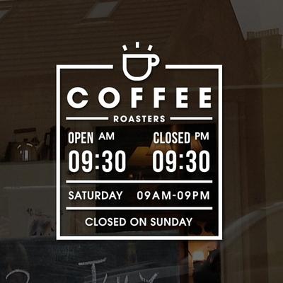오픈클로즈 29 커피 로스터 향기 영업시간스티커