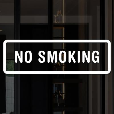 루리앤메리도어사인 스티커 모음 147 NO SMOKING